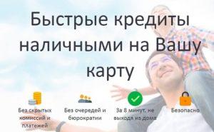 СreditKasa