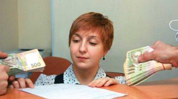 Кому в Украине выгодно докупать стаж для выхода на пенсию