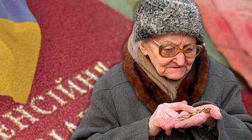 Что делать, если Вам не пересчитали пенсию?