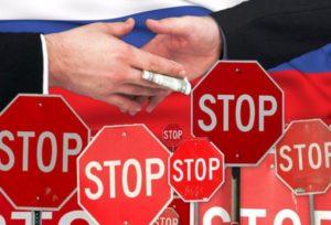 Украина не хочет бороться с коррупцией – Госдеп США