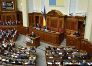 Когда Верховная Рада примет бюджет? Все сроки вышли!