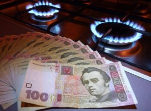МВФ требует от Украины повысить цены на газ