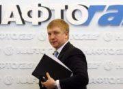 Украина снова будет закупать российский газ — Коболев