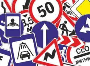 Что поменялось в украинских правилах дорожного движения