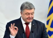 В Украину идёт много иностранных инвесторов — Порошенко