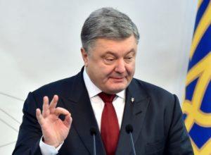 В Украину идёт много иностранных инвесторов - Порошенко