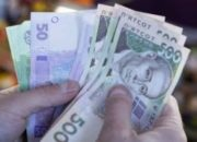 В 2018 году в Украине вырастут и зарплаты, и пенсии – Розенко
