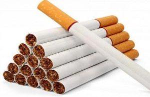 В Украине пачка сигарет подорожает в среднем на 7 гривен