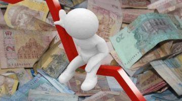 Снижение инфляции является для нас основной задачей - Нацбанк