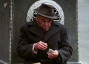 Кому положено социальное пособие вместо пенсии