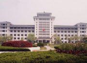 Университеты Китая массово патентуют собственные блокчейн-разработки