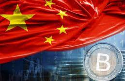 Китай планирует создать национальную криптовалютную биржу