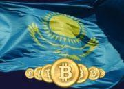 Казахстан нацелен на полный запрет криптовалют