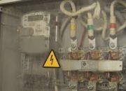 В Китае майнеры воровали электроэнергию на 0,5 млн. юаней в месяц