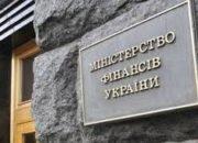 Минфин ежеквартально определяет лучший банк в Украине