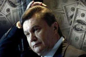 В Ощадбанке хранится 34 млн. гривен Виктора Януковича