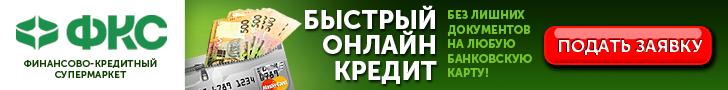 fksm.com.ua
