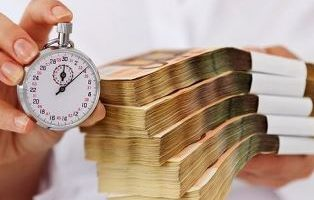 В Украине вскоре подешевеют кредиты для бизнеса