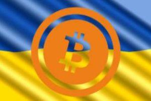 Скоро в Украине состоится легализация криптовалют