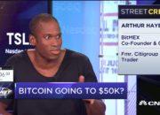 Глава BitMEX: биткоин за 50 тысяч долларов в 2018 году