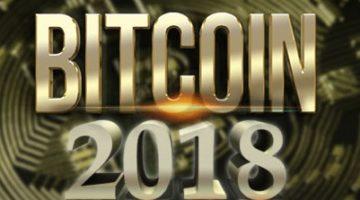Прогноз курса биткоина 2018