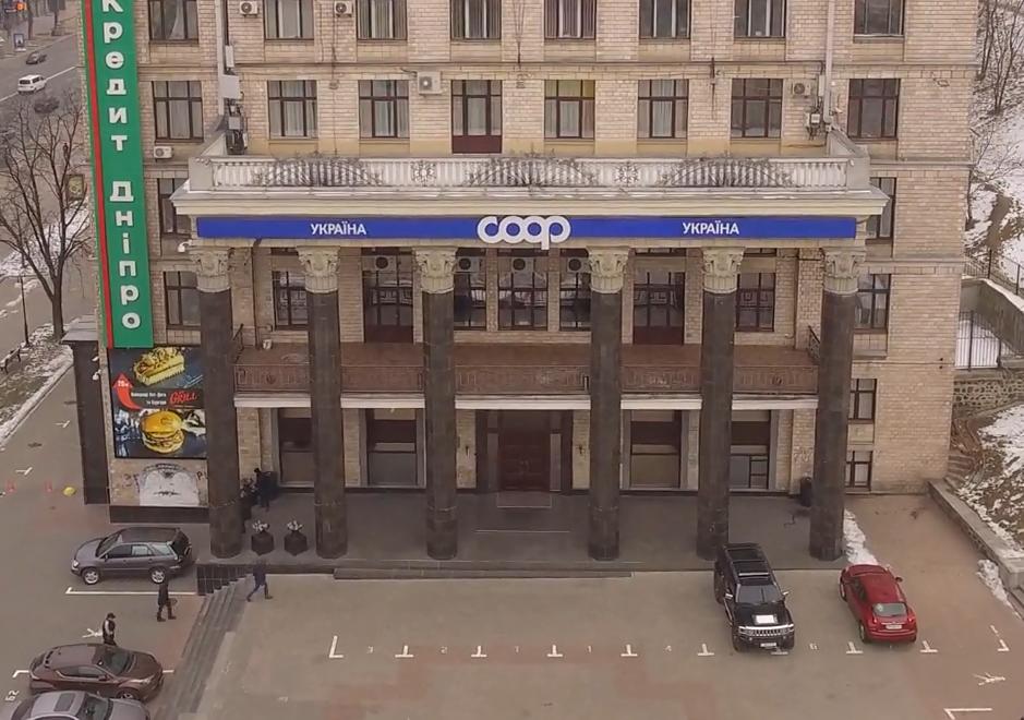 """Итоги """"Саммита трейдеров"""" со Степаном Демурой"""