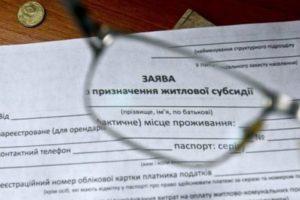 законопроект О верификации и мониторинге социальных выплат