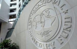 Международный валютный фонд тестирует блокчейн