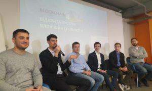 Blockchain4Ukraine: в Украине создадут Криптодолину