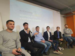 Blockchain4Ukraine Украинская Криптодолина