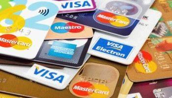 Какие бывают кредитные карты виды, преимущества, функции кредитных карт