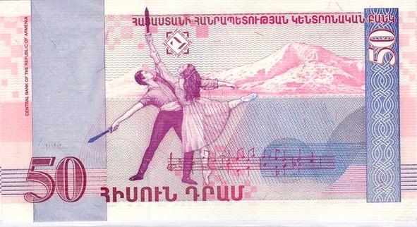 50 современных армянских драм