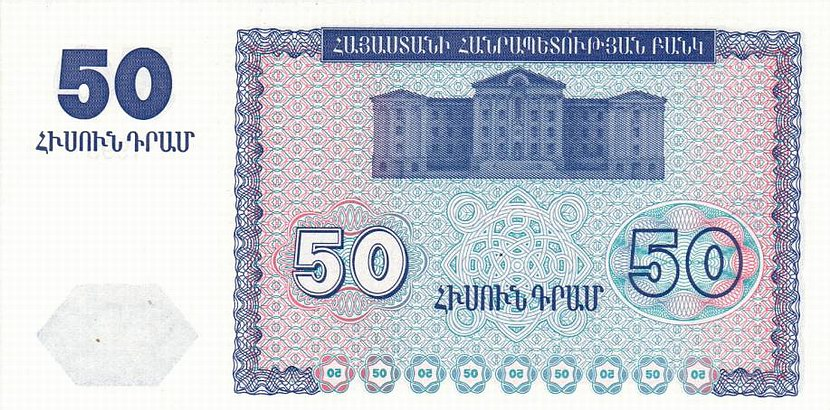 50 армянских драм