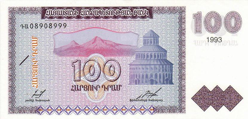 100 армянских драм
