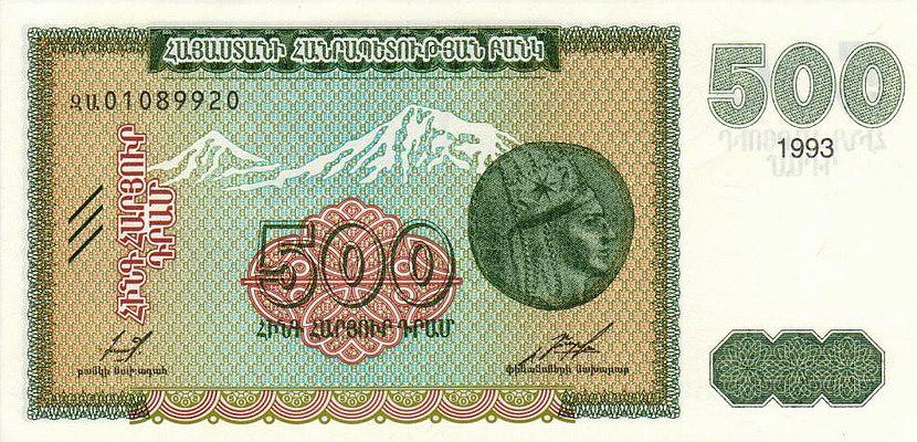 500 армянских драм