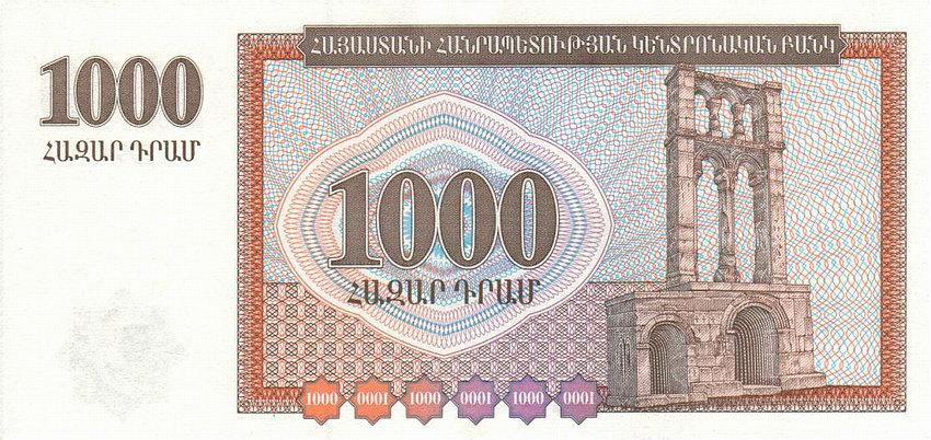 1000 армянских драм