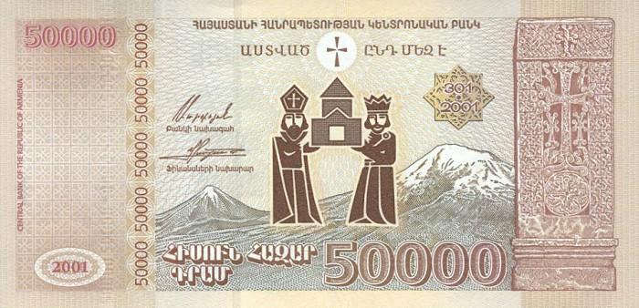 50000 современных армянских драм