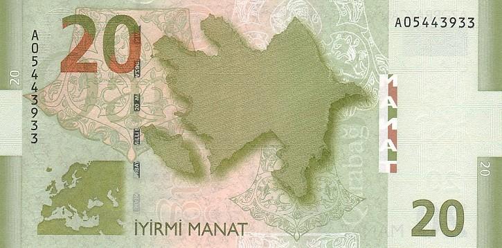 20 манат