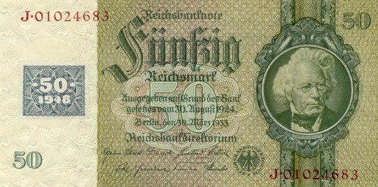 50 марок гдр 1948