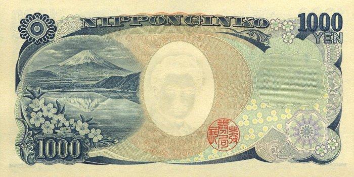 1000 японских иен