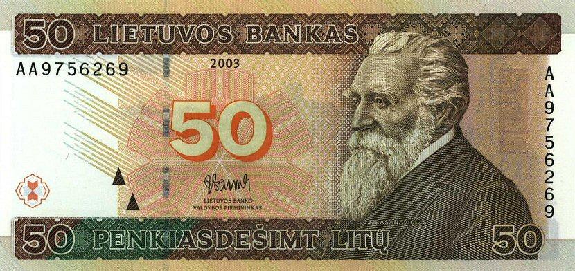 50 литовских литов