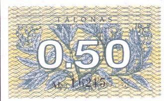 0,5 литовских талонов 1991 г