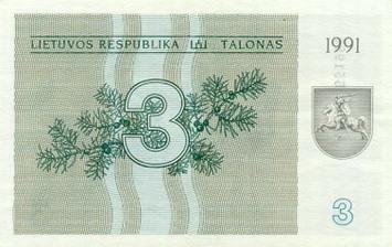 3 литовских талонов 1991 г