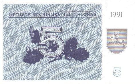5 литовских талонов 1991 г