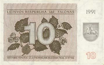 10 литовских талонов 1991 г