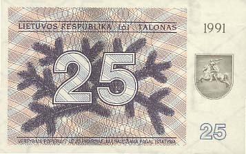 25 литовских талонов 1991 г