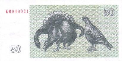 50 литовских талонов 1992 г
