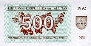 500 литовских талонов 1992 г