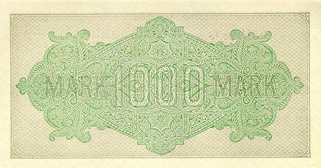 100 немецкая марка 1922 года