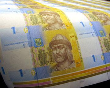 Прогноз курса доллара на май 2009